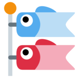 Carp Streamer on Twitter Twemoji 1.0