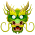 dragon-face_1f432.png