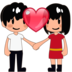 Couple With Heart, Type-3
