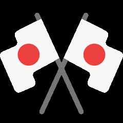 Crossed Flags on Skype Emoticons 1.2