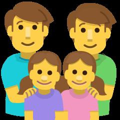 Family: Man, Man, Girl, Girl on Skype Emoticons 1.2