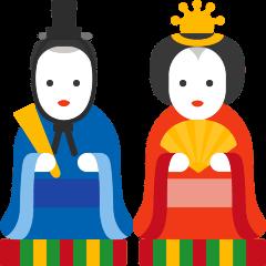 Japanese Dolls on Skype Emoticons 1.2